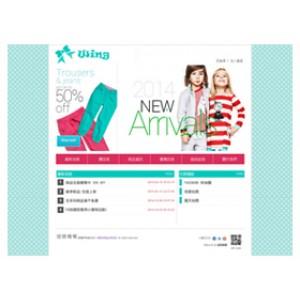 套餐6  購物網站 / 形象官網 / 架站平台