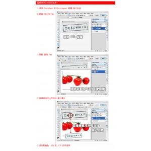 圖框浮水印如何使用